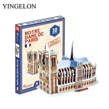 YINGELON notre dame de paris kids early education toy Famous Buildings Over the World 3D for children diy arts and crafts Games