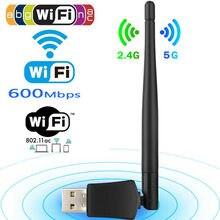 Двухдиапазонный 600 Мбит/с 5 ГГц 2,4 ГГц USB WiFi антенный ключ беспроводной LAN адаптер 802. 11ac/a/b/g/n5/2,4 ГГц для настольного компьютера/ноутбука Windows