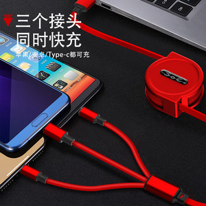 Image 5 - 120cm 3 In 1 USB Charge Cable for iPhone & Micro USB & USB C Cable Retractable Portable Charging Cable For Iphone X 8 Samsung S9