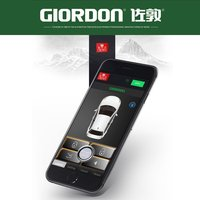 MP900 Car Alarm Compatible Starline Android System Remote Central Lock Keyless Entry PKE Start Stop Smartphone Remote
