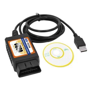Image 5 - 20 개/몫 PIC18F25K80 칩 ELM327 V1.5 USB 포드 모델에 대 한 스위치와 함께 숨겨진 된 MS CAN/HS CAN OBD2 진단 스캐너를 엽니 다