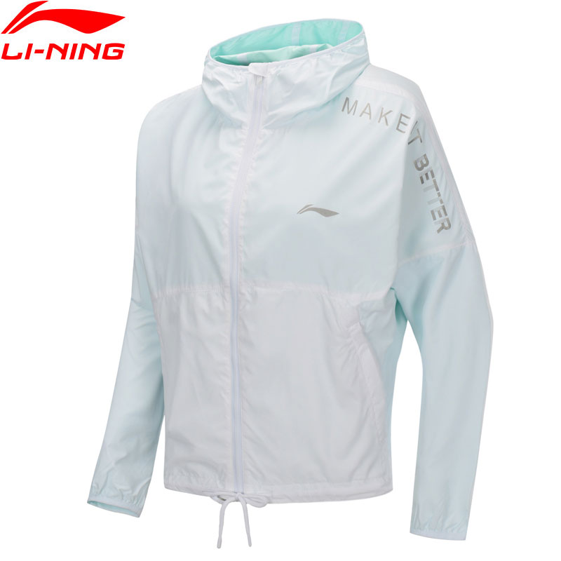Li-Ning Women Training Windbreaker Loose Fit 100% Polyester Reversible Jackets LiNing Li Ning Hooded Sport Coats AFDP218 WWF927
