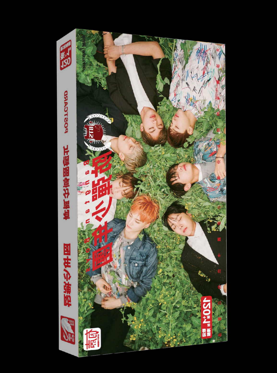 MYKPOP]BTS Bangtan Boys Photo Cards Post Card Poster Fan Gift 120pcs/set SA18041306 postcard christmas post card postcards gift chinese famous cities beautiful landscape greeting cards ansichtkaarten suzhou city