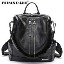 Элим и Paul 2017 искусственная кожа рюкзак ранцы Женщины Рюкзак Мода черный сумка маленькие школьные рюкзаки функциональные сумки