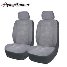 2020 موضة 2 الجبهة غطاء مقعد السيارة مريح سروال قصير يغطي للمقاعد الداخلية اكسسوارات السيارات كلا الجانب وسادة هوائية متوافقة