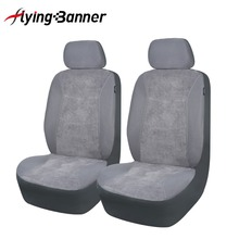 2020 Fashion 2 Front Car Seat Cover Comfortable Corduroy Covers For Seats Interior Car Accessories Both Side Airbag Compatible