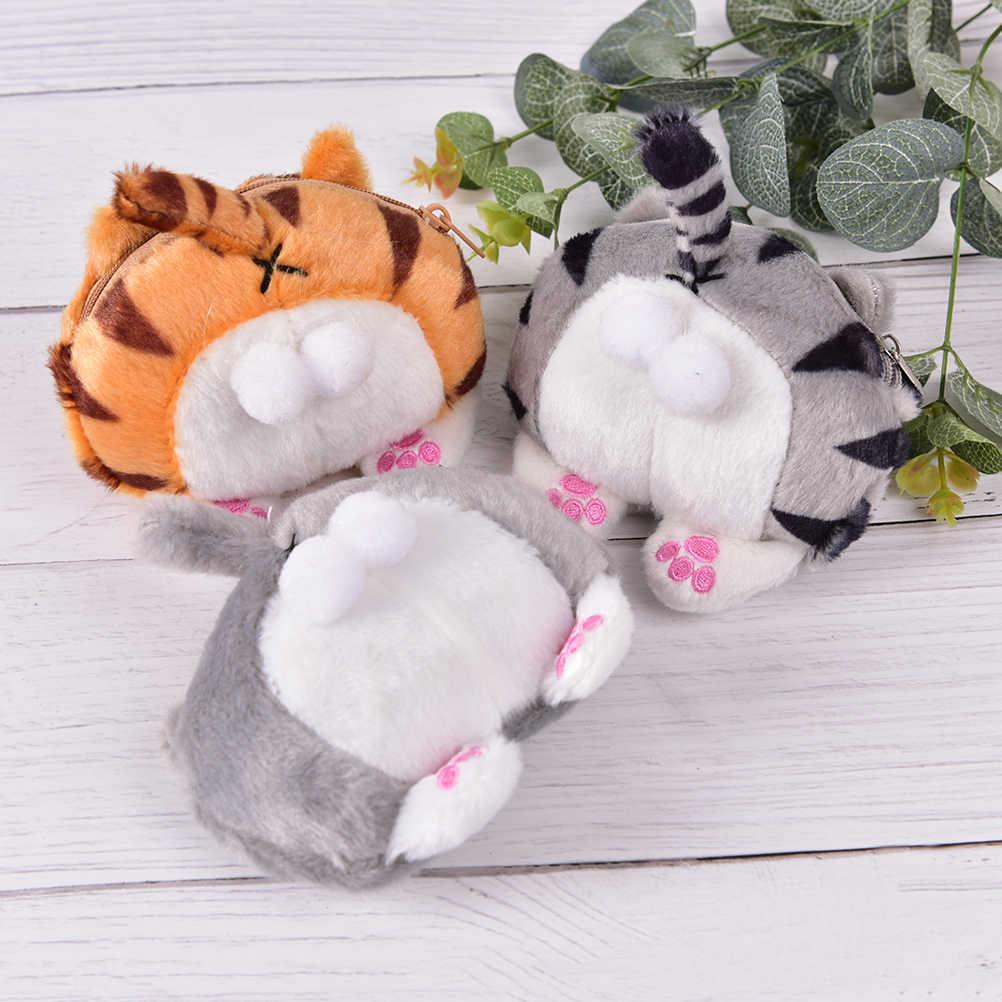 Girls Kids Cute Cat Butt Tail Mini Plush Coin Purse Change Purse Bag Wallets Bag