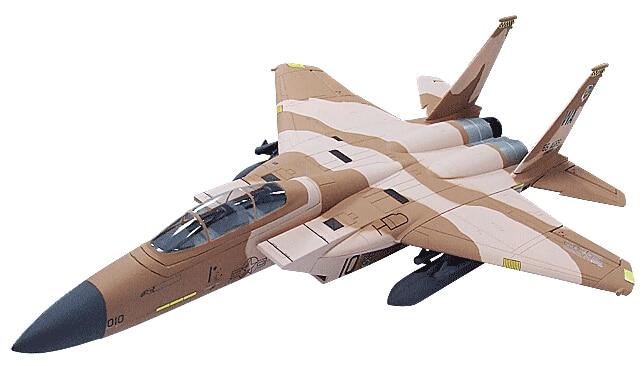 ZuverläSsig Keine Batterie Sammeln & Seltenes Rc Flugzeug Modell F15 Wüste Camo-bereit Zu Fliegen
