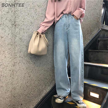Jeans Women Leisure Loose High Waist Retro Wide Leg Womens Jean Korean Style All-match Simple Full-length Trendy Chic Zipper Fly - DISCOUNT ITEM  5% OFF All Category