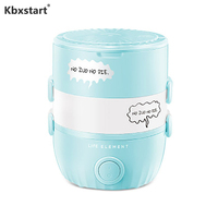 Kbxstart 220V Multi function 2 Layers Electric Heating Lunch Box Insulation Mini Portable Rice Cooker Steamer Cooking Container