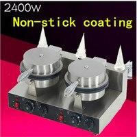 CE 220 V Dupla Cabeça Máquina de Sorvete Couro 2 Placa rolo de Ovo máquina de Gelo Creme Cone Padeiro Fabricante De Papel
