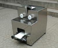 Automatic Small Dumpling Skin Machine/Imitation Hand made Dumpling Wrapper Machine/Press Wrapper Machine/Dumpling Skin Machine