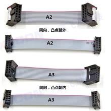 2019030802 xiangli красный ide-кабели 0133 Шаг Терминал С Патч Терминал 2 цвета 36,99