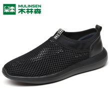 MULINSEN Men & Women Lover summer Breathe Shoes Sport walking flexible speed training barefoot Running Sneaker all black 270038