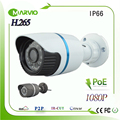 H.265/H.264 2MP Full HD 1080P IP Network Cameras POE CCTV Video Camera Surveillance System, IP66 Waterproof Outdoor Usage, Onvif