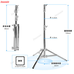 HW-133 Heavy-duty film and light stand Large movie room lamp Large steel leg Xenon lamp special bearing 40KG CD50 T03