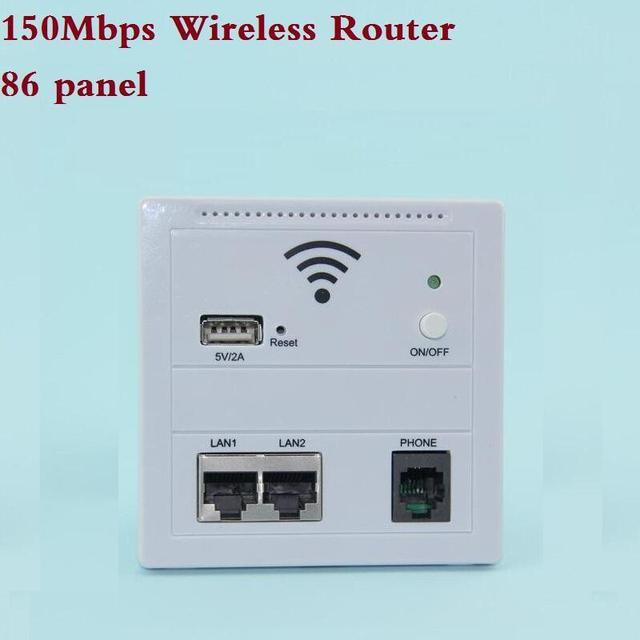 Mini wifi router 150Mbps wall socket wireless flush router wifi ...