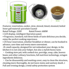 Rice cooker 2L 24H Reservation Cooker/stew/steamed/boiled LC