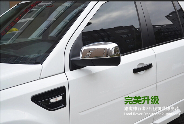 Auto rear view mirror cover cap for Freelander 2 2012-2014, abs chrome,auto accessories,free shipping.2pcs