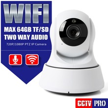 HD 720P 1080P Wifi IP Camera PTZ Security IR Night Vision Two Way Audio Smart CCTV Surveillance IP Camera Wireless APP CAM360