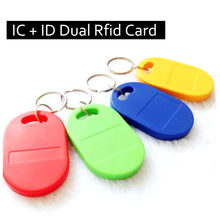 13.56MHz 125Khz Double Frequency RFID Control Entry Access IC NFC Tag and ID Dual Chips in One Card 2in1 S50 Smart MF1+ EM4100(China)