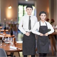 Apron Kit Stripe Pattern Apron Chef Waiter Kitchen Cook Apron With Pockets Polyester Halter Bib Delantal