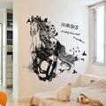 Черный Бег Лошади съемные Мультяшные наклейки на стену гостиной диван фон домашний Декор стикер росписи