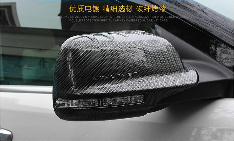 2pcs Carbon Fibre Car Side Mirrors Rearview Cover Trim For Ford Explorer 2013 2014 2015 / 2016 2017 Free shipping for bmw x3 x4 x5 x6 2014 2015 true carbon fibre car side mirror rearview cover trims 2pcs