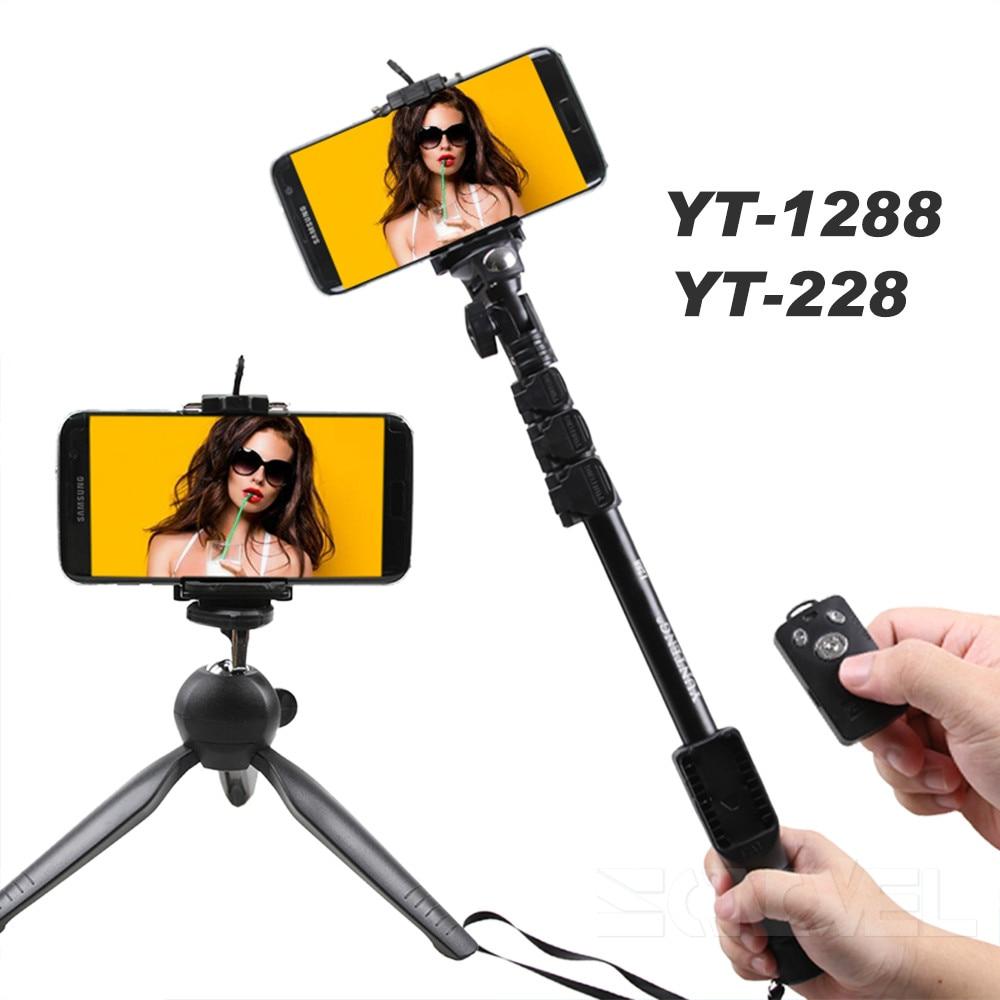 все цены на Camera Phone Bluetooth Extendable Selfie Stick Yunteng 1288 Telescopic Monopod Pole or 228 Mini Tripod For Iphone 5 6 7 Samsung