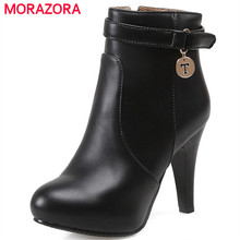 MORAZORA PU soft leather womens boots in