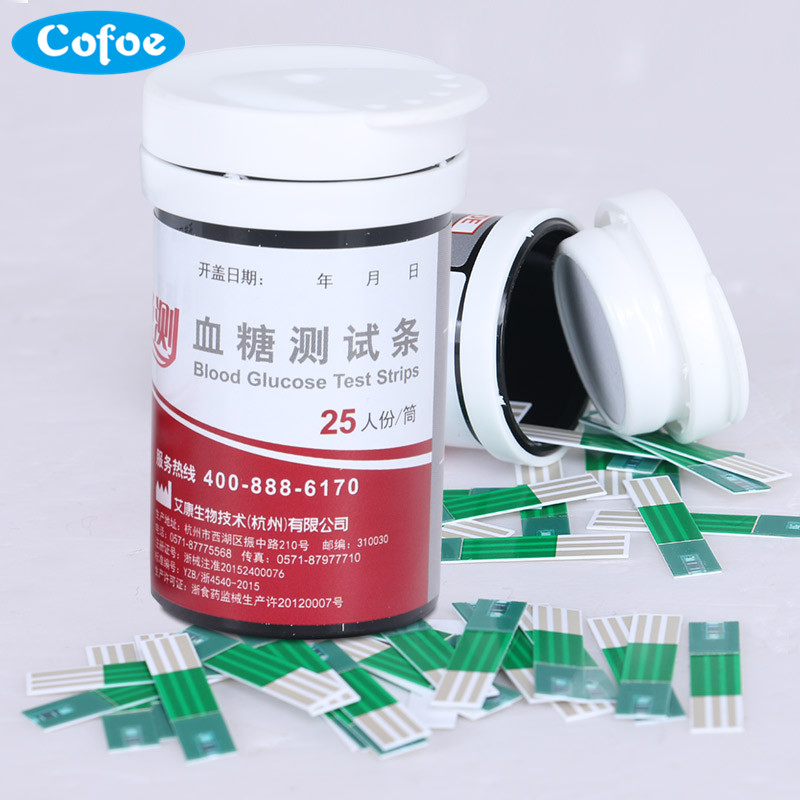 Cofoe Yice Blood Glucose Test Strips Medical Diabetic 50pcs Strips and 50pcs Needles Lancets for Blood Collection without Device high quantity medicine detection type blood and marrow test slides