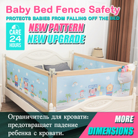 1PCS Baby Bed Fence Upgrade Lifting Baby Safety Bed Guard Bed Rail Kids Bed Fence Home Safety Gate Crib Rails Kids Playpen