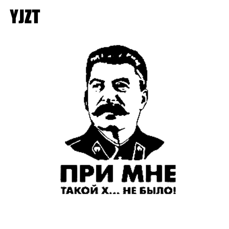 YJZT 12.9CM*16.8CM Russia Stalin Vinyl Decal Car Sticker Black/Silver C3-0002
