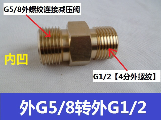 Vidric G5/8 To G1/2 Connector G5/8 To G1/2 (4 Points) Connector Male Connector Oxygen Cylinder Connector