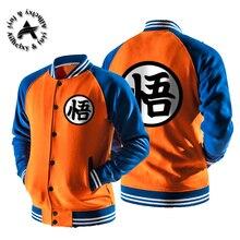 HOT 2016 Men's Patchwork Sweatshirt Baseball Sportswear Breasted Slim Men's Hooded  Coat Men's Hoodies and Sweatshirts