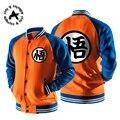 HOT 2016 hombres Patchwork Sudadera Béisbol Sportswear hombres Encapuchados Abrigo de Pecho de Los Hombres Delgados Sudaderas con capucha y