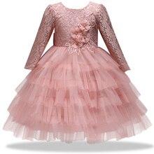 חדש תינוקת מסיבת יום הולדת משתה טניס גזה שמלת פרח ילדה חתונה שושבינה קבוצת ריקוד מסיבת שמלה