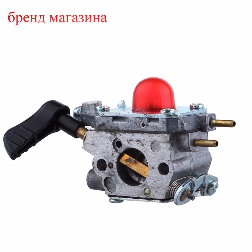 New TOP Carburetor for ZAMA C1U W52 C1U-W52 Carburador Carb Trimmer Parts Fast Shipping original 26mm mikuni carburetor for cbt125 cb125t cbt250 ca250 carburador de moto