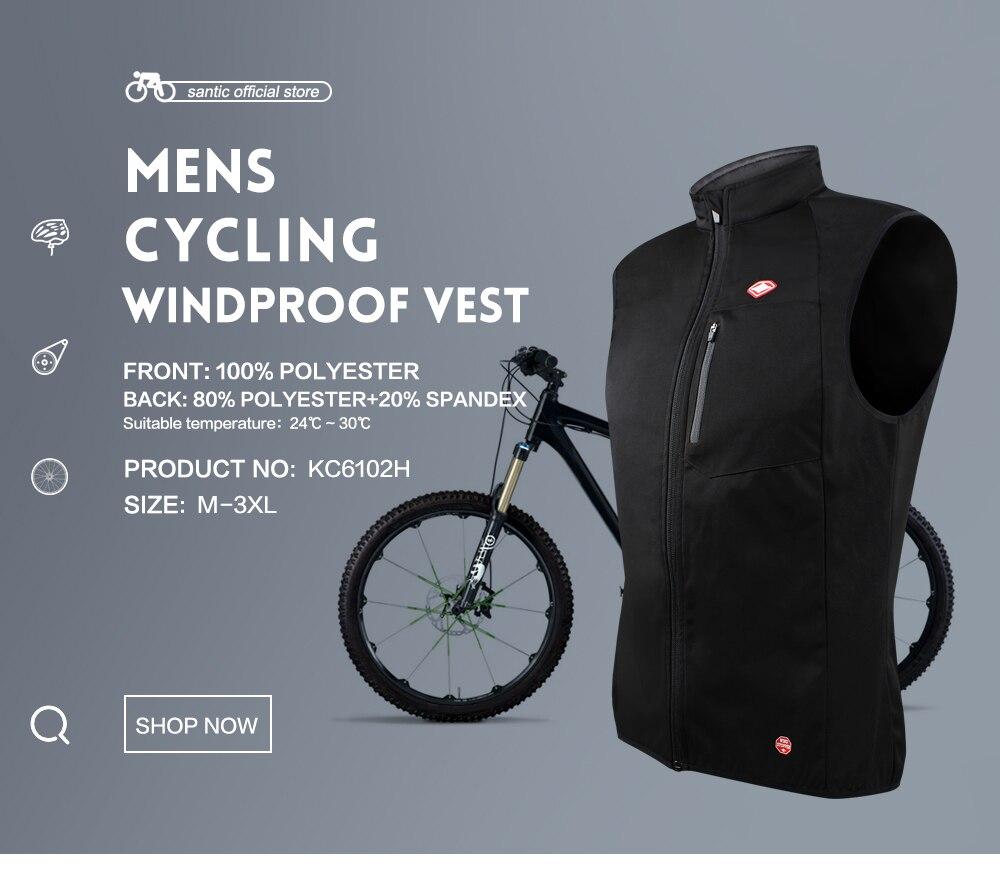 ФОТО Santic Men Cycling Windproof Vest Reflective Sleeveless Anti-sweat Quik Dry Cycling Jackets Riding Vest KC6102H