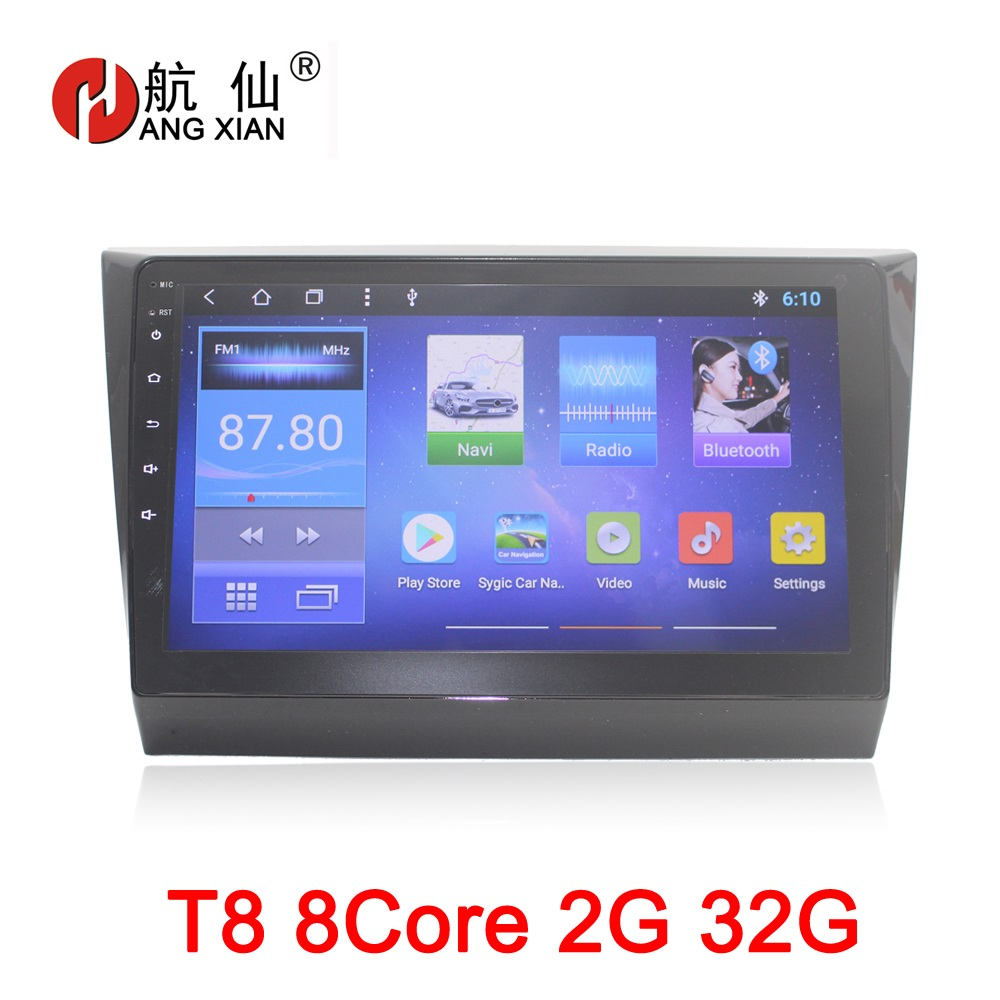 Hang Xian 10 1 8core Android 8 1 Car Radio Stereo for 2016 Lifan Marvell car