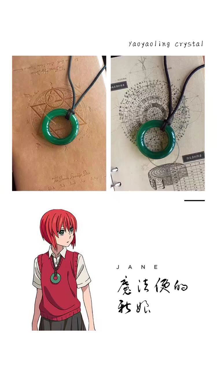 The Ancient Magus Bride Maho Tsukai No Yome Hatori Chise Cosplay Necklace Jade Pendant Elias Ainsworth Anime Cosplay Accessory Easy To Use Costumes & Accessories