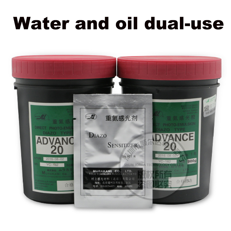 Water And Oil Dual Photosensitive Ink 1000g/Bottle With Photosensitizer Make Screen Printing Board