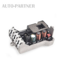 Auto-Partner Car Blower Motor Resistor Replacement for Mercedes-Benz for Maybach 2308216451 2038214058 A2208210951