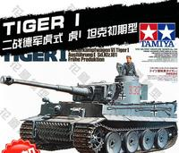 Tobyfancy Tamiya Germany Panzer Kampfwagen VI Tiger I Tank 1 35 Military Miniature Assembly Model Kit