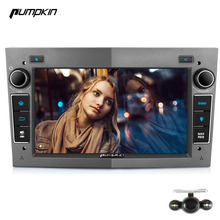 Pumpkin 7 Inch Two Din Wince 6.0 Car DVD Player Multimedia For Opel/Astra/Corsa/Vectra/Antara/Zafira GPS Navigation Radio Wifi