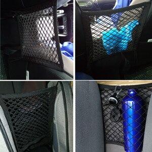 Image 5 - 새로운 검은 자동차 주최자 좌석 다시 스토리지 탄성 자동차 메쉬 그물 가방 가방 사이 짐 홀더 포켓 자동차 30*25 cm