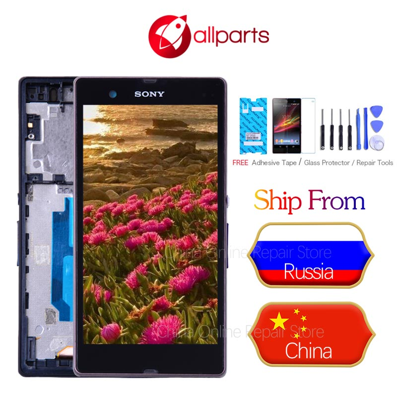 5'' ORIGINAL Display For SONY Xperia Z LCD Touch Screen Digitizer With Frame For SONY Xperia Z LCD L36H C6603 C6602