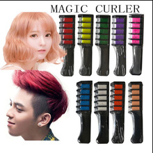 New Temporary Hair Chalk Hair Color Comb Dye Salon Party Fans Cosplay Tool 88 WH998