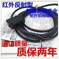 Frete grátis interruptor do sensor fotoelétrico E3Z-D62 E3Z-D61 E3Z-R61 E3Z-D81 E3Z-R81 E3Z-D82