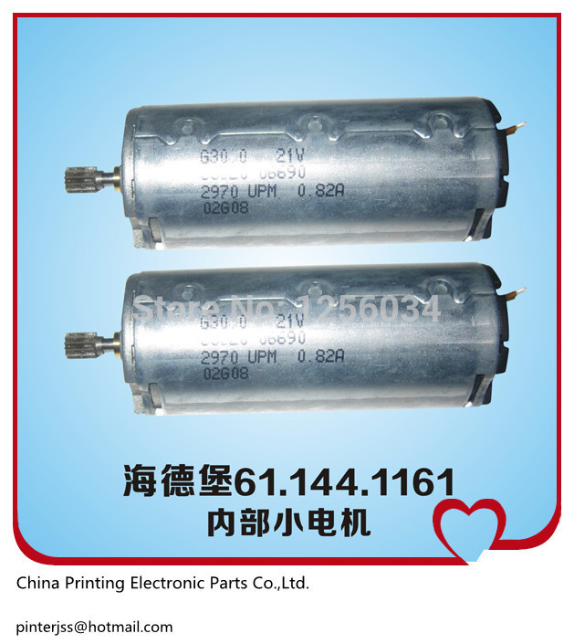 5 pieces heidelberg inside small motor 61.144.1161, heidelberg printing machine parts 2 pieces r2 144 1121 heidelberg machine gear motor compatible new